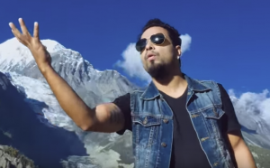 Jay Nepal Lyrics and Guitar Chords