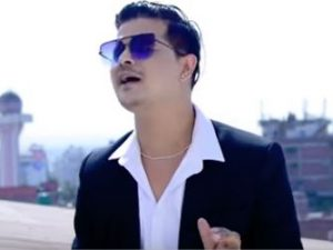 Najik Najik Lyrics and Guitar Chords